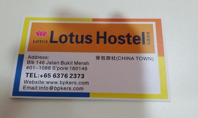 Lotus Hostel Singapore